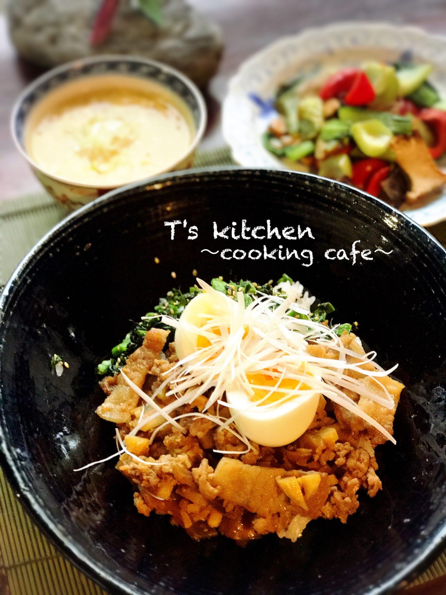 台湾屋台飯 魯肉飯
