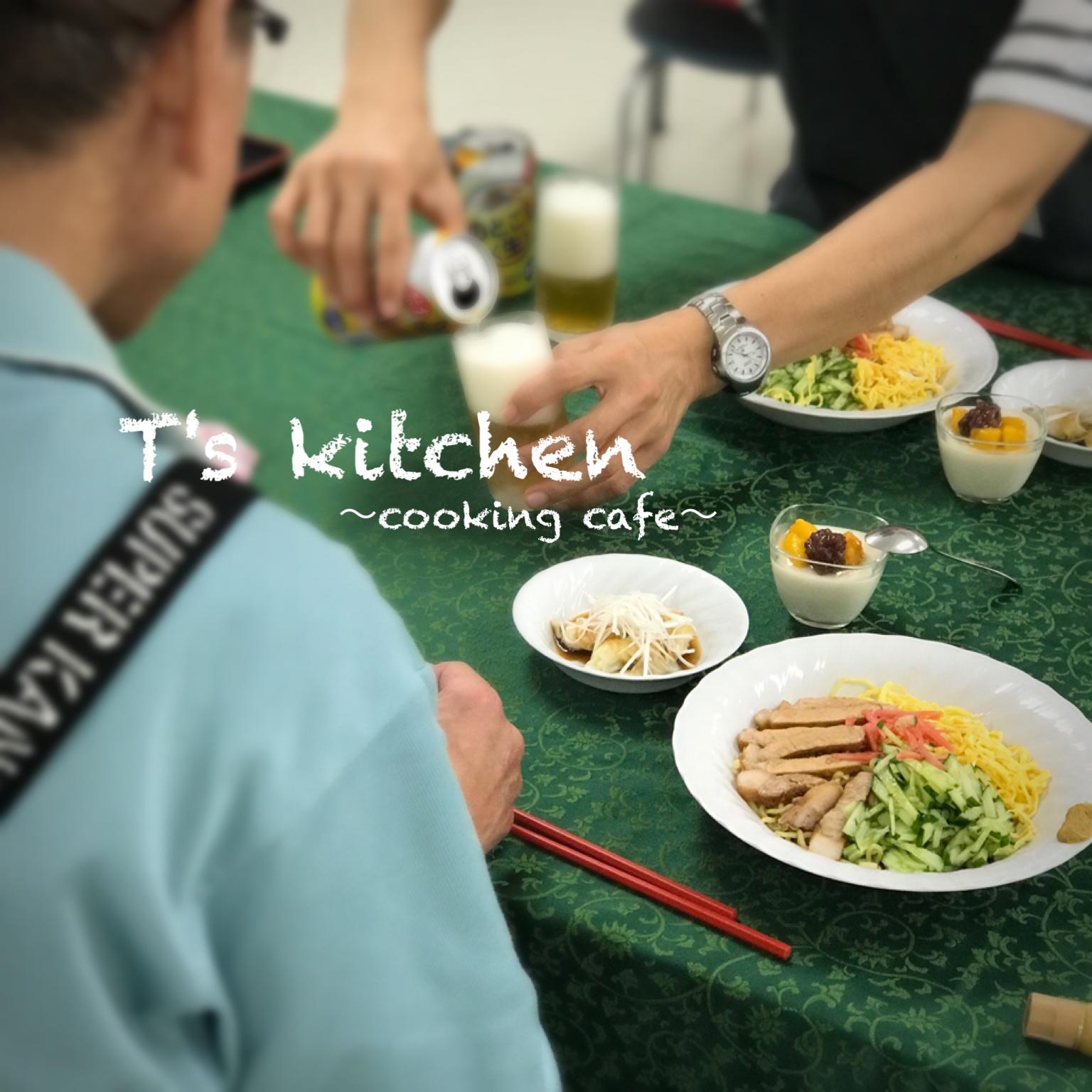 ホルトホール大分・men's cooking