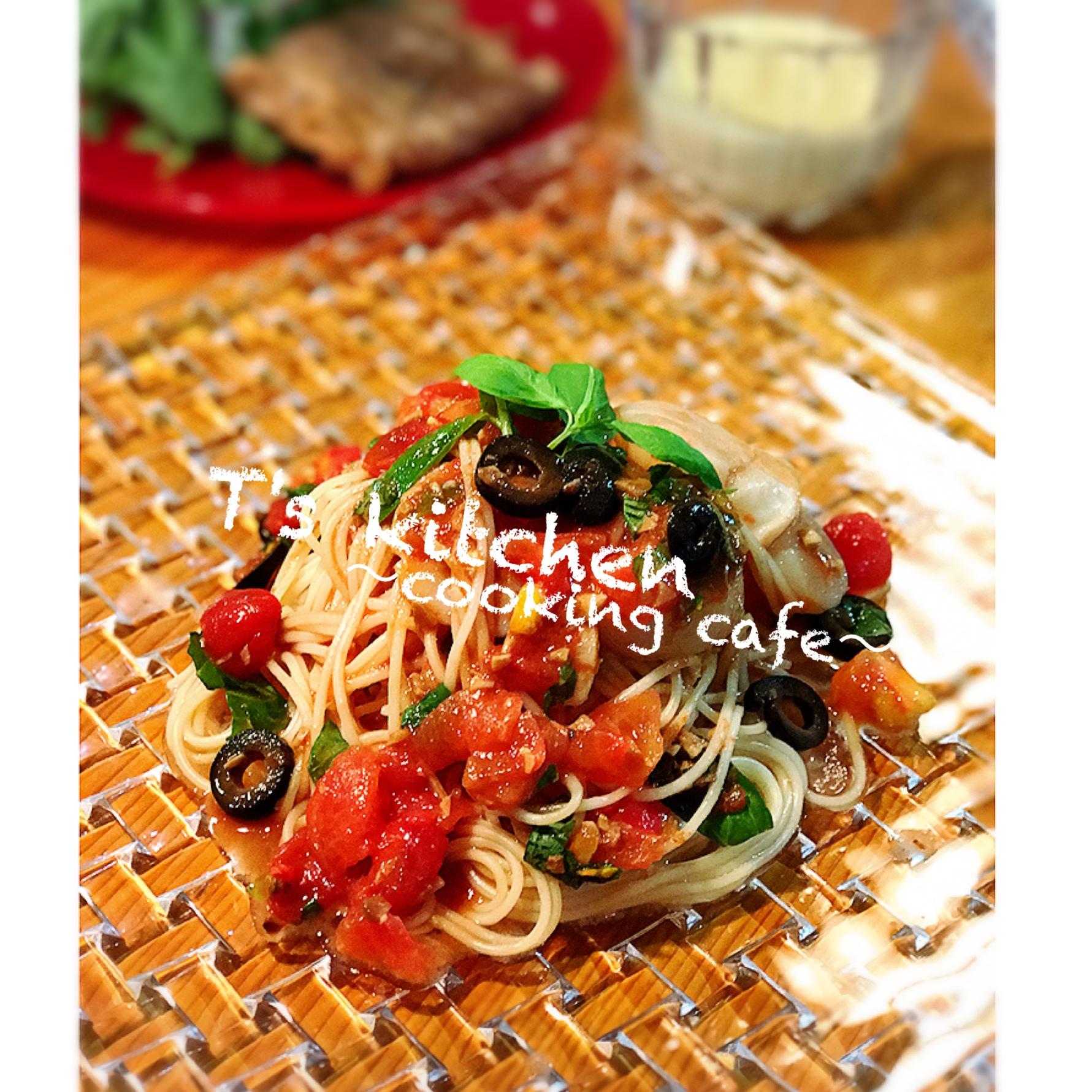 初夏のイタリアン トマトとホタテの冷製パスタ