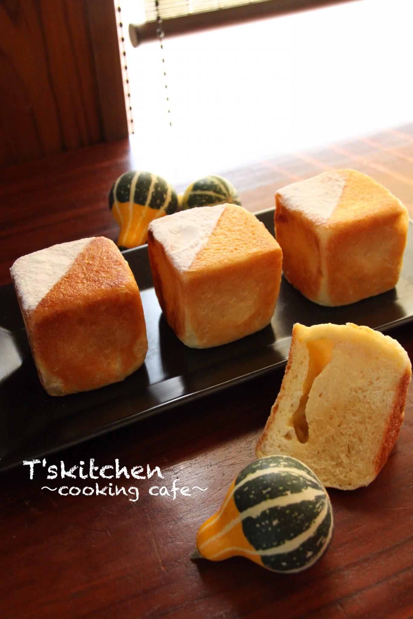 キューブクリームパン