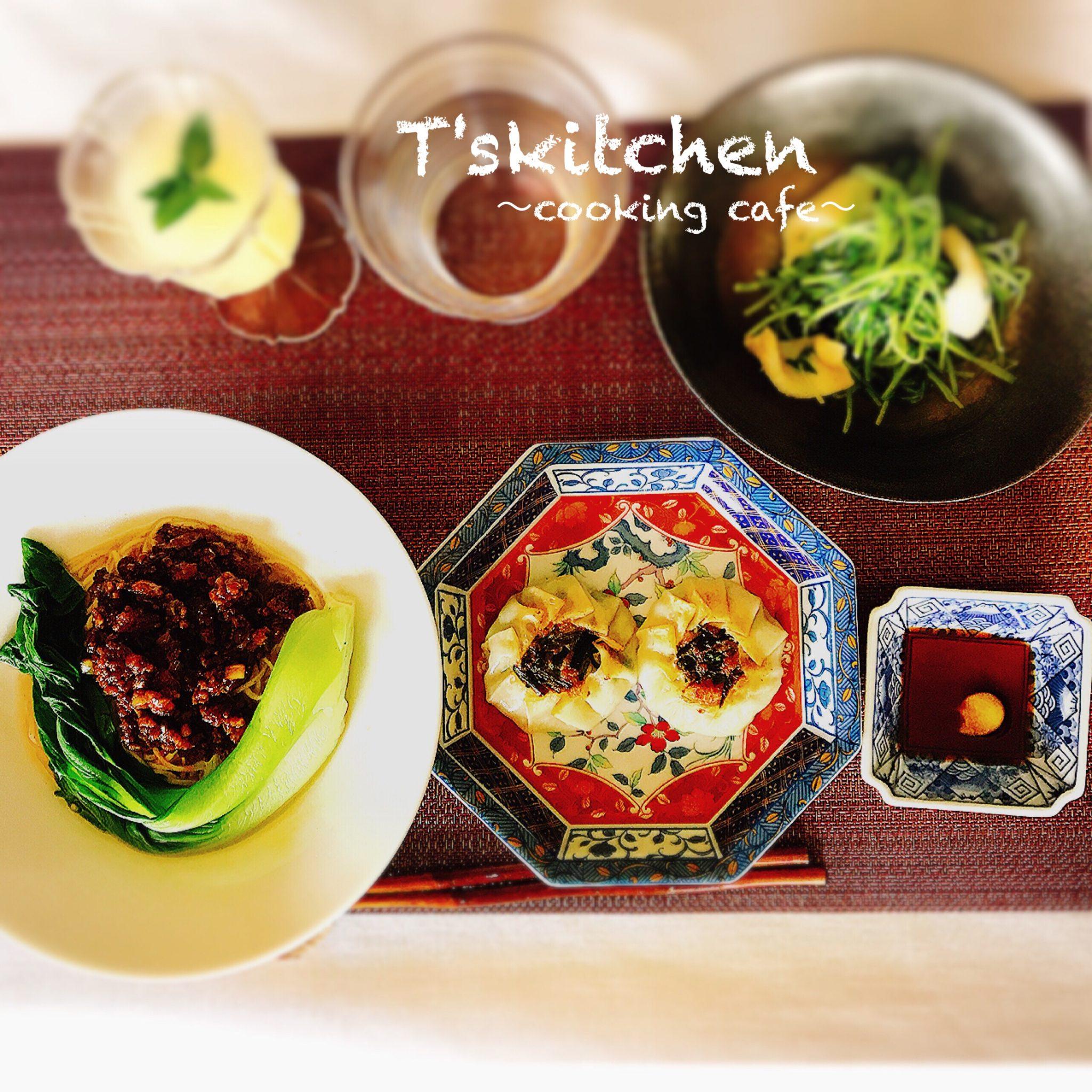 選べる坦々麺