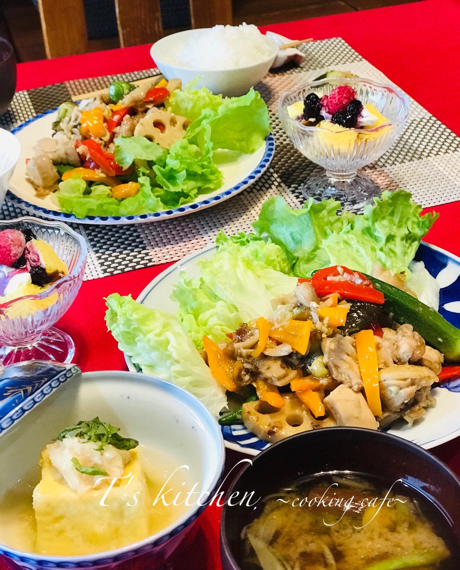 万能ダレで作る彩り野菜とチキン