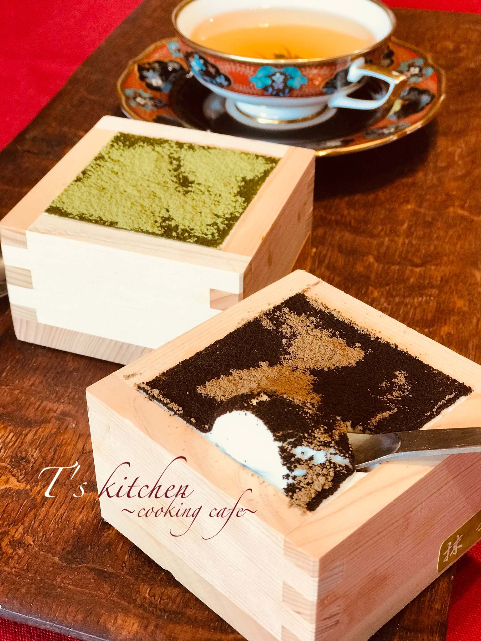 抹茶&ほうじ茶ティラミス