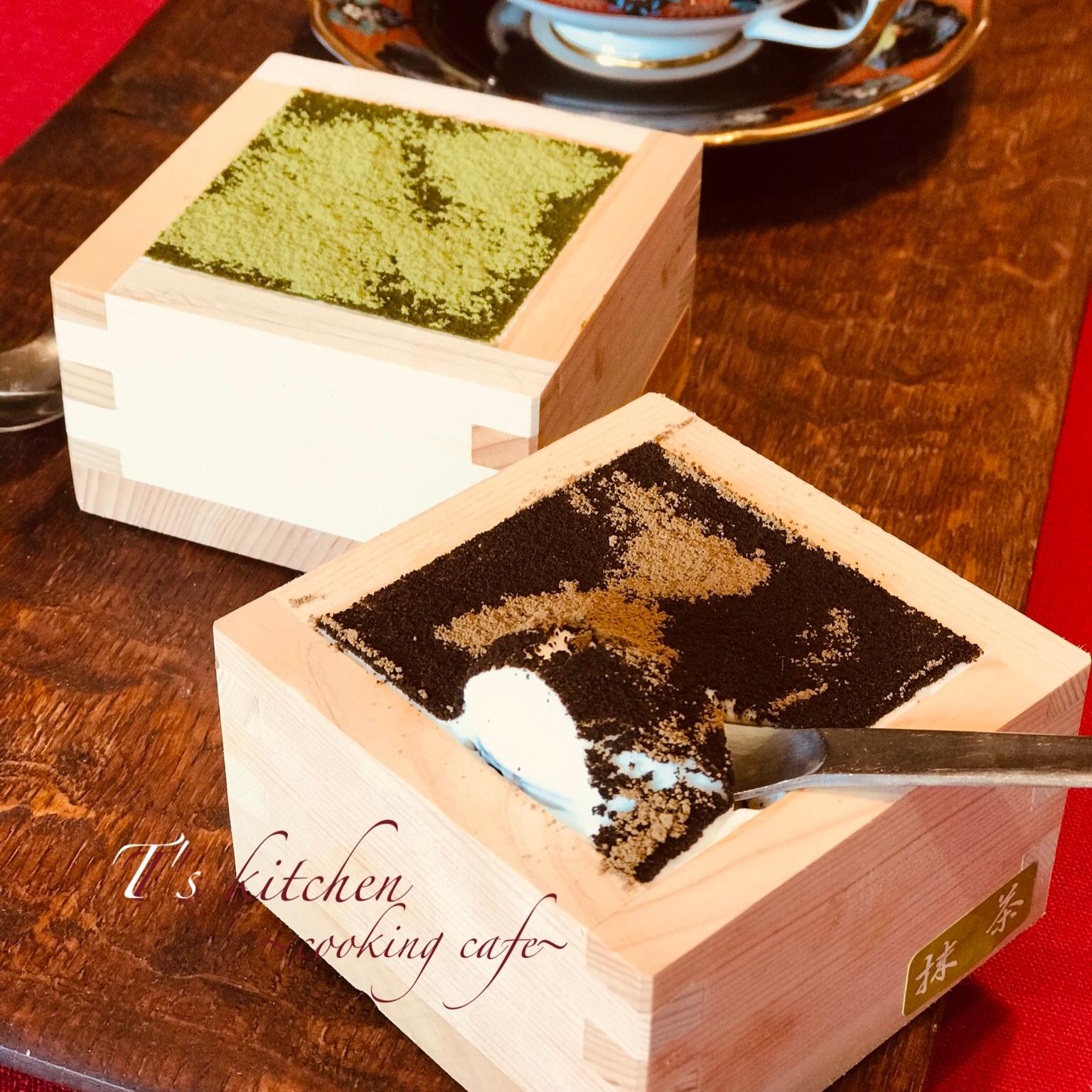 トロトロ抹茶・ほうじ茶ティラミス