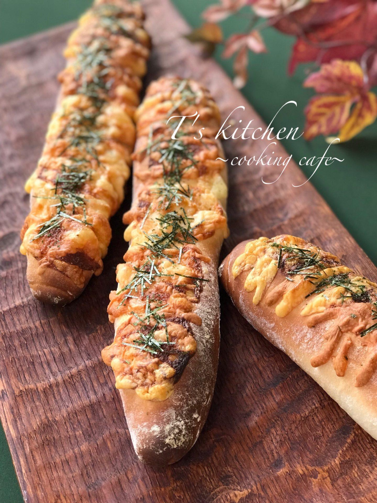 明太子餅チーズパン