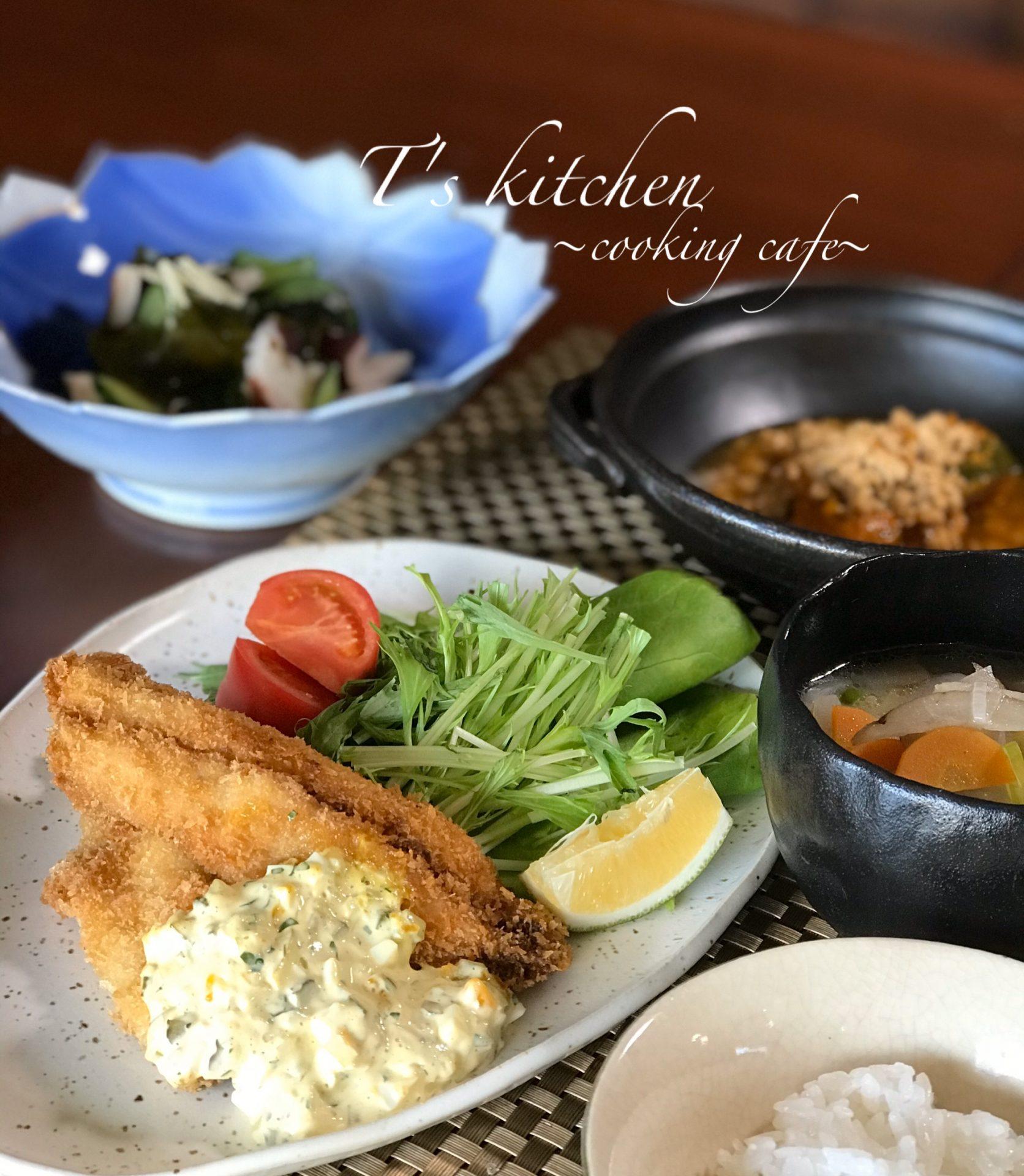 お魚と基本の和食 アジフライ