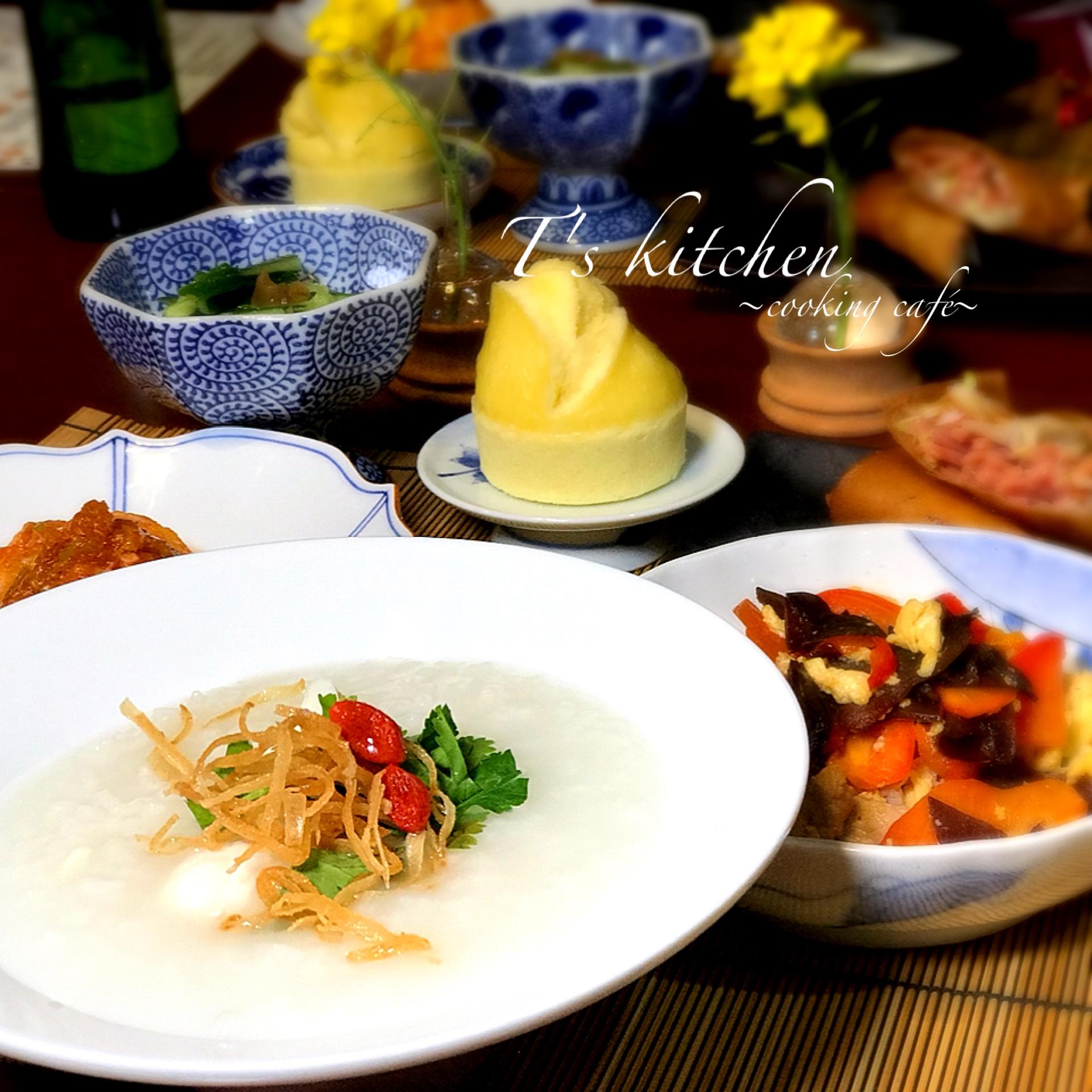 海鮮中華粥
